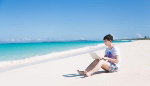 小説家になろうで40万㎡の砂浜から1m㎡のおもしろい作品を見つける方法