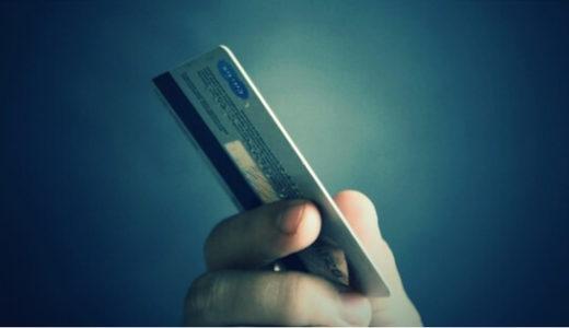 コンビニではじめてクレジットカード払いをしたら世界が変わった話