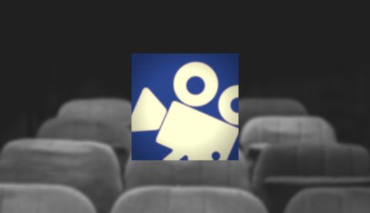 映画.comアプリで映画と映画館を探す記事